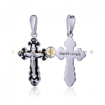 Серебряный подвес «Распятие Христа»