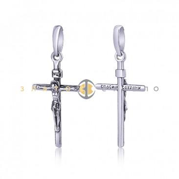 Серебряный нательный крест «Иисус Христос»