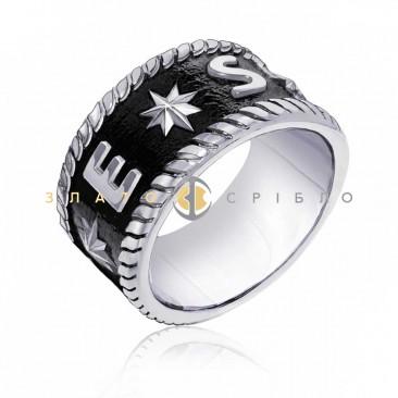 Перстень «N*W*E*S»