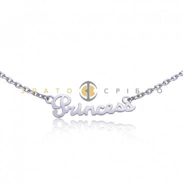 Серебряное колье «Princess»