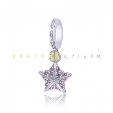 Серебряный шарм «Звездочка»