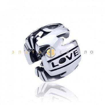 Серебряный шарм «Только любовь»
