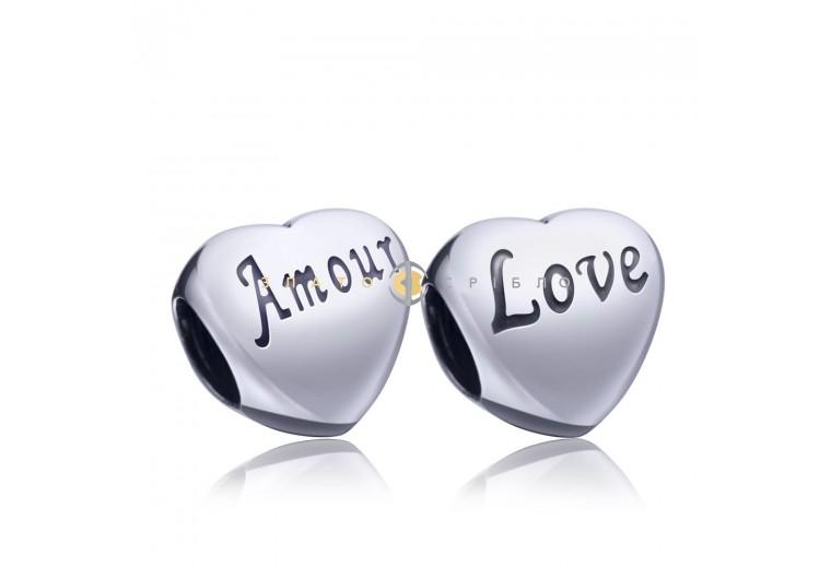 Серебряный шарм «Love Amour»