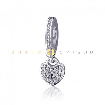 Серебряный шарм «Замочек любви»