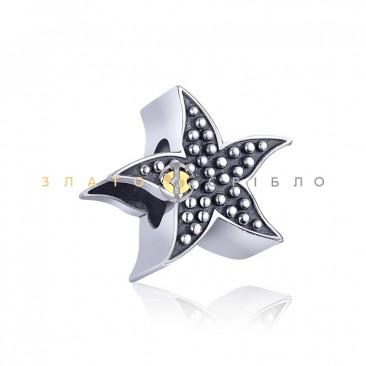 Серебряный шарм «Морская звезда»