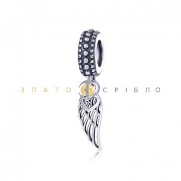 Серебряный шарм «Мой Ангел»