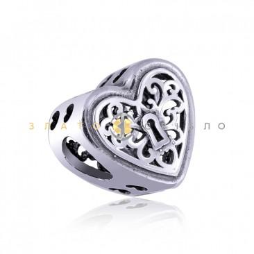Серебряный шарм «Тайна в сердце»