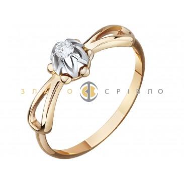 """Золотое кольцо """"Арин"""" с бриллиантом"""