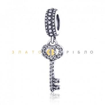 Серебряный шарм «Ключик Счастья»