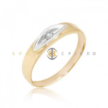 Золота каблучка «Amour»  з діамантом