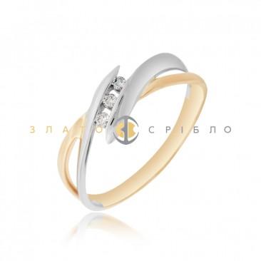 Золота каблучка «Потяг» з діамантами