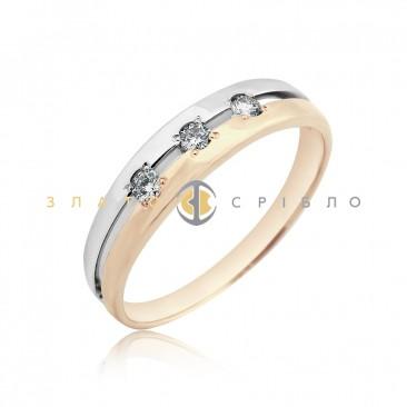 Золота каблучка «Едем» з діамантами 2a6e2185fd8b7