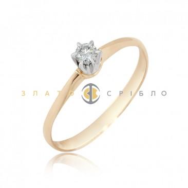 Золота каблучка «Адріана» з діамантом c8763576aa8f2