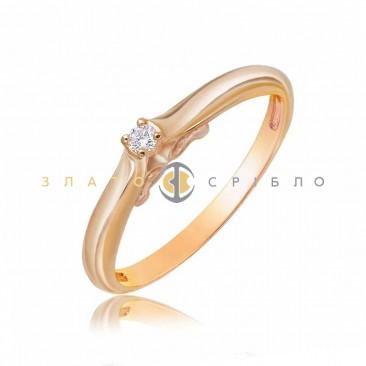 Золотое кольцо «Грейс» с бриллиантом