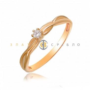 Золотое кольцо «Ализе» с бриллиантом