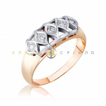 Золотое кольцо «Женевьев» с бриллиантами