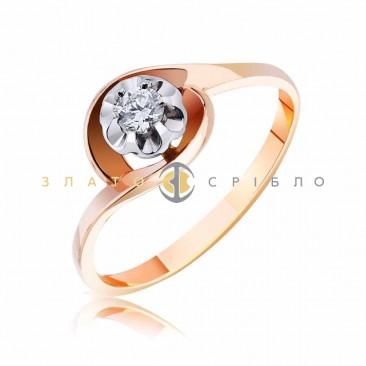 Золотое кольцо «Флоранс» с бриллиантом