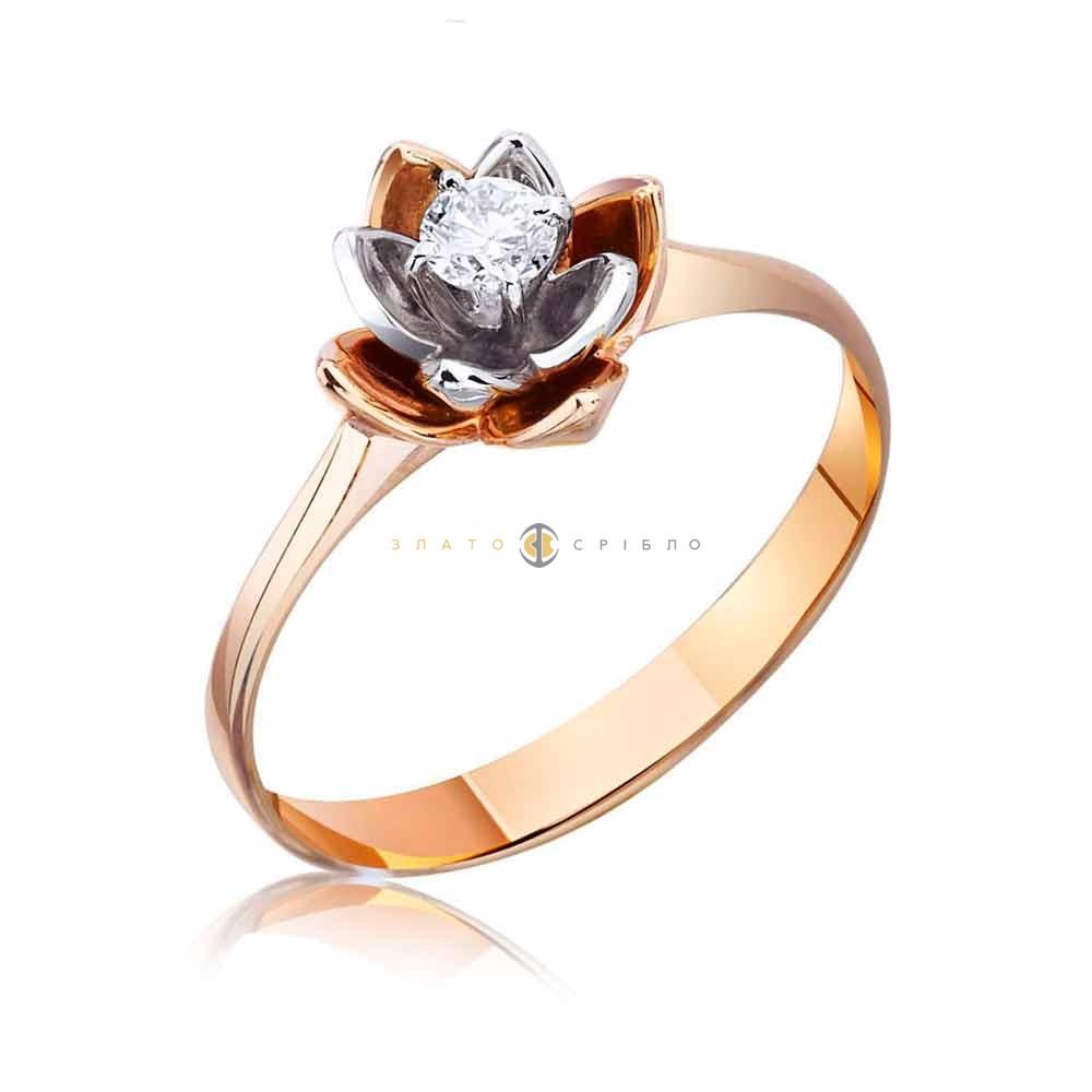 Золота каблучка «Квітка лотоса» з діамантом в интернет-магазине ... 5614970d0e0ff