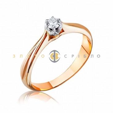 Золотое кольцо «Джулия» с бриллиантом