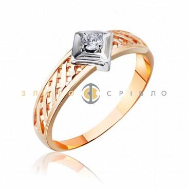 Золотое кольцо «Оливия» с бриллиантом