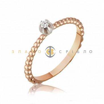 Золотое кольцо «Вивьен» с бриллиантом