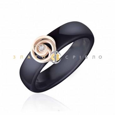 Керамическое кольцо «Мейли Black» с бриллиантом и накладкой из красного золота
