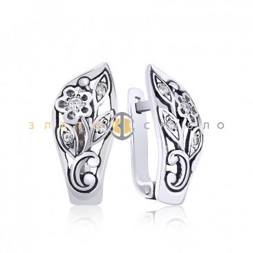 Срібні сережки «Лісова казка»