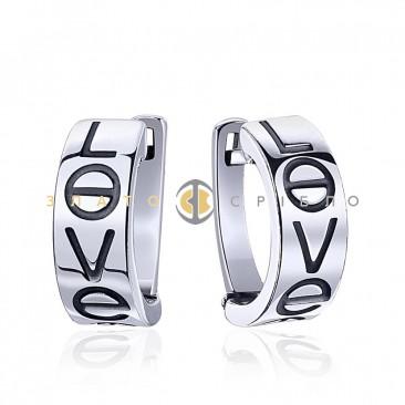 Серебряные серьги «Любовь»