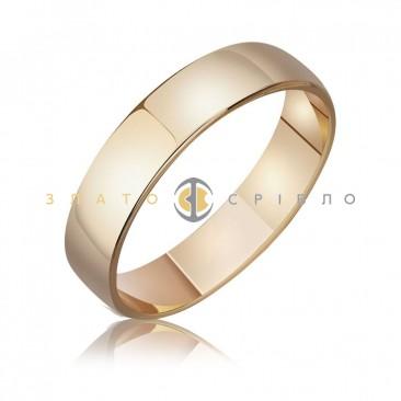 Обручальное золотое кольцо «Верность»