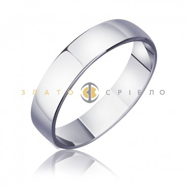 Обручальное золотое кольцо «Верность»  в белом золоте