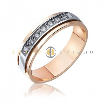 Обручальное золотое кольцо «Седьмое небо» с бриллиантами