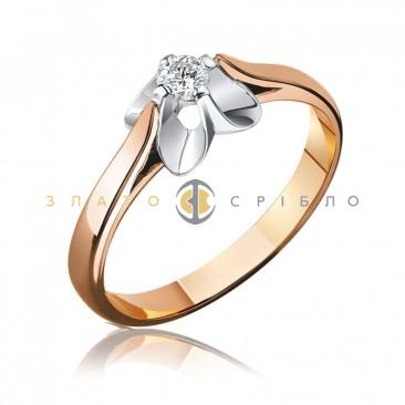 Золотое кольцо «Classic» с бриллиантом