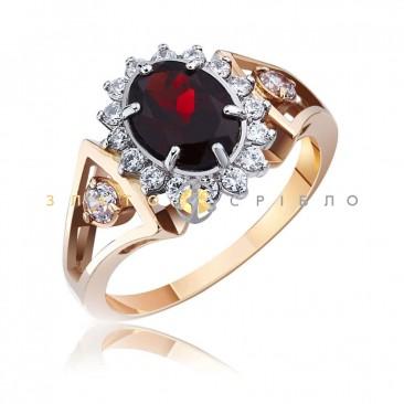 Золотое кольцо «Изабелла» с гранатом