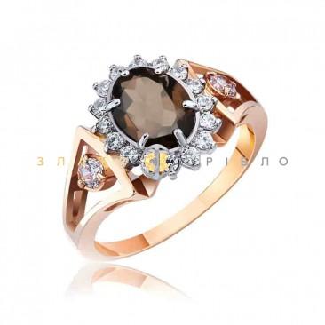 """Золотое кольцо """"Изабелла"""" с раухтопазом"""