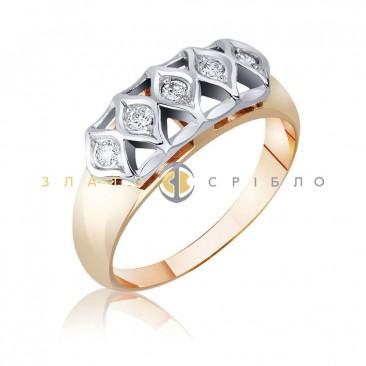"""Золотое кольцо """"Женевьев"""" с бриллиантами"""