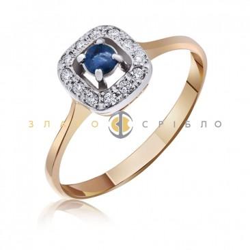 Золотое кольцо «Одри» с сапфиром и бриллиантами