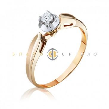 """Золотое кольцо """"Эсми""""с бриллиантом"""