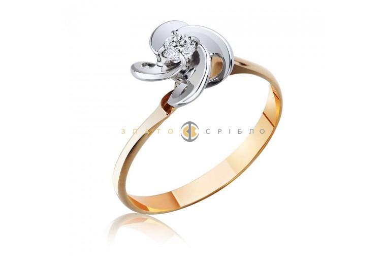 Золотое кольцо «Париж» с бриллиантом