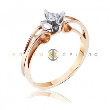 """Золотое кольцо """"Лианна"""" с бриллиантом"""