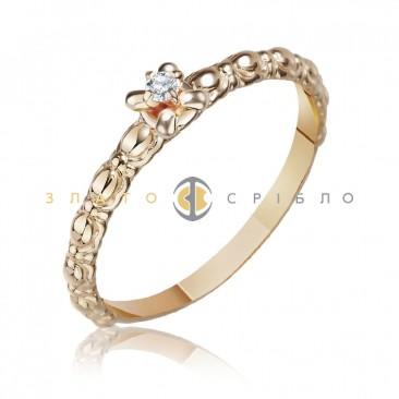 """Золотое кольцо """"Даниэлла"""" с бриллиантом"""