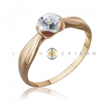 """Золотое кольцо """"Франсиска"""" бриллиантом"""
