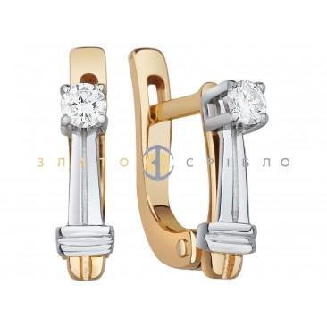 """Золоті сережки """"Анабель"""" з діамантом"""