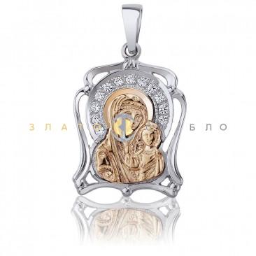 Золотая ладанка «Моли Бога о нас»