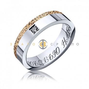 Обручальное золотое кольцо «С любовью навеки»